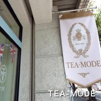 写真:TEA-MODEさん