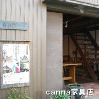 写真:canna家具店さん