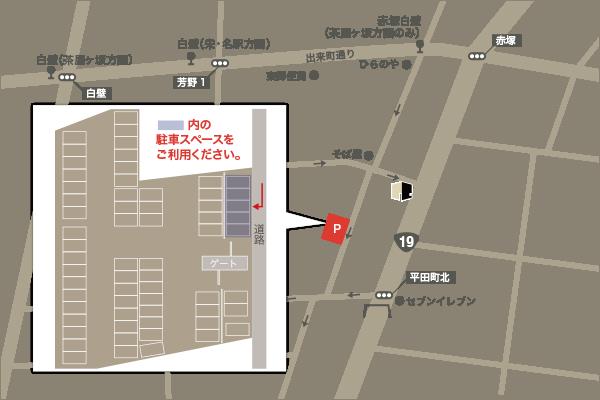 駐車場のご案内図