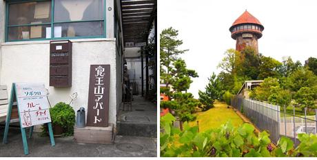 覚王山を散策