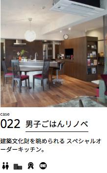 onestop-ph222