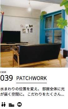 onestop-ph239