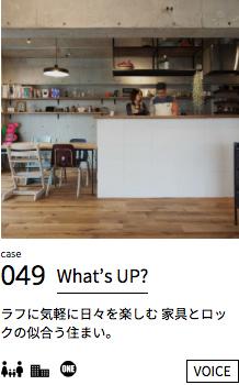 onestop-ph249