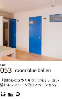 onestop-ph253