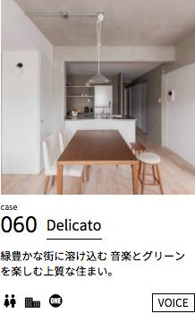 onestop-ph260