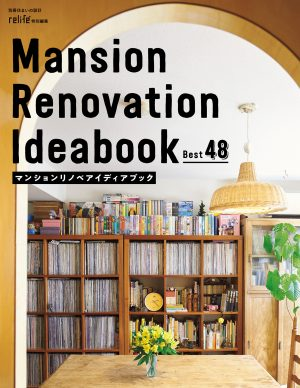 Renovation_hyoshi