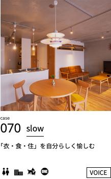 onestop-ph270