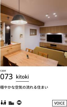 onestop-ph273