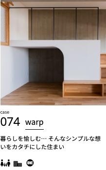 onestop-ph274