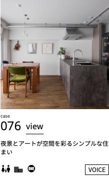 onestop-ph276