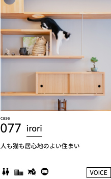 onestop-ph277
